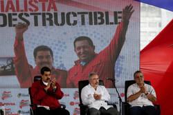 مادورو و وزیران نفتی سابق