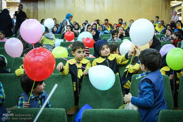 Opening of 24th Intl. Children Theater Festival
