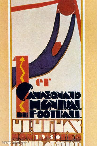 Dünya Kupası afişlerine bir bakış