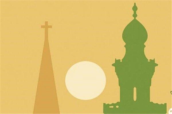 تعامل و تقابل تاریخی اسلام و مسیحیت در غرب