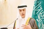 سعودی عرب کی عالم اسلام کو ایک بار پھر دھوکہ اور فریب دینے کی کوشش