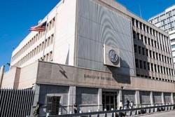 ترامپ مترصد فرصتی برای انتقال سفارت آمریکا به بیت المقدس است