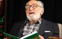 Habibollah Chaichian