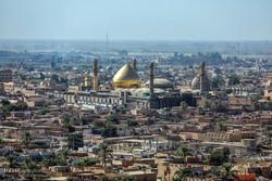 مسجد جامع و قلعه سامرا