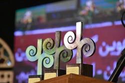 برگزیدگان دومین جشنواره موسیقی بومی البرزنشینان لیلم معرفی شدند