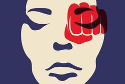 تاثیر  آموزش های فردی مربوط به سبک زندگی در کاهش خشونت علیه زنان