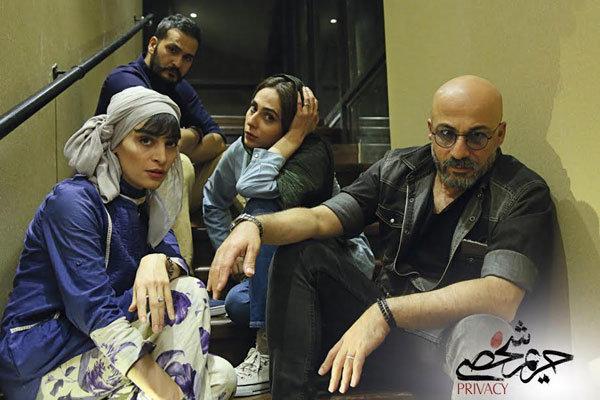 نمایش همزمان «حریم شخصی» در ایران و آلمان