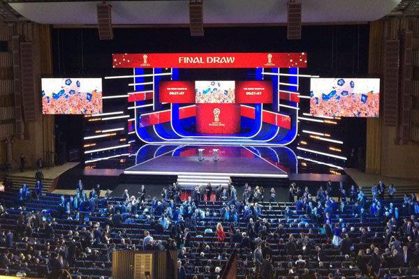 مراسم القرعة لبطولة كأس العالم 2018
