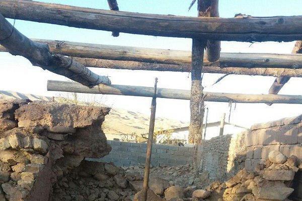 İran'ın bugünkü depremine ilişkin son durum