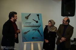 نشست خبری دومین جشنواره موسیقی کلاسیک ایرانی
