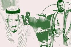 من الحرب الصدامية-الايرانية الى العدوان السعودي على اليمن