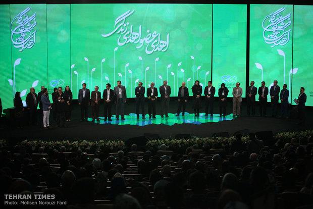 'Jashn-e Nafas' promoting organ donation held in Tehran