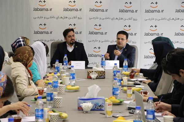 امکان رزرو آنلاین هتلهای ۱۷۰ کشور با کارت شتاب ایرانی فراهم شد