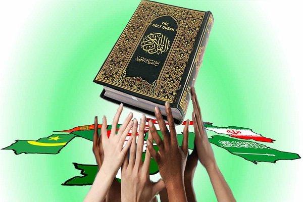 """نظرة الی """"أسبوع الوحدة الاسلامية"""""""