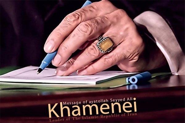"""مؤتمر """"طلوع الحقيقة"""" غداً في طهران"""