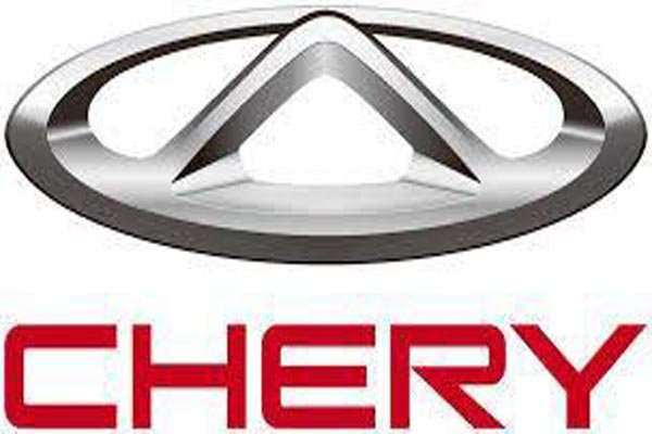 Chery's Road Safety Campaign celebrates 1st year anniv.