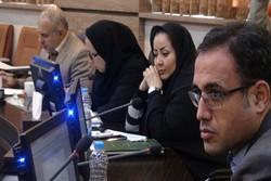 شورای شهر همدان