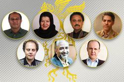 هیات انتخاب سیوششمین جشنواره فیلم فجر معرفی شدند