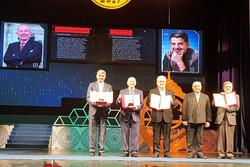 جایزه مصطفی (ص)