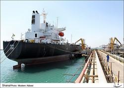 Iran's Pars Special Economic Energy Zone (PSEEZ)
