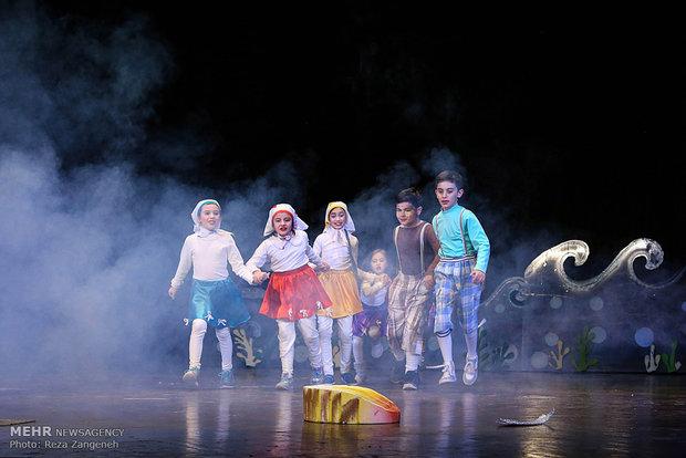 Hemedan'da Çocuk ve Gençler Tiyatro Festivali