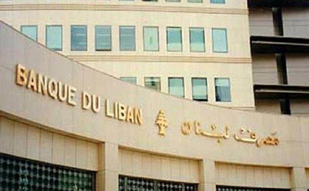 """لبنان ينفي اتهام الجبير لـ""""حزب الله"""" بتهريب الأموال عبر المصارف الوطنية"""