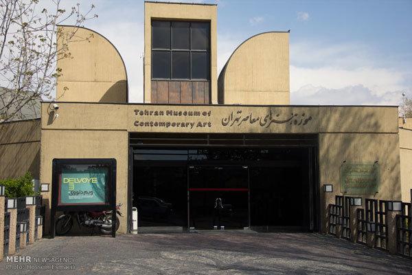 نمایش ۲ فیلم از سینمای رومانی در موزه هنرهای معاصر تهران