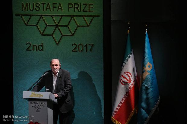 Mustafa Prize for science honors Muslim pioneers