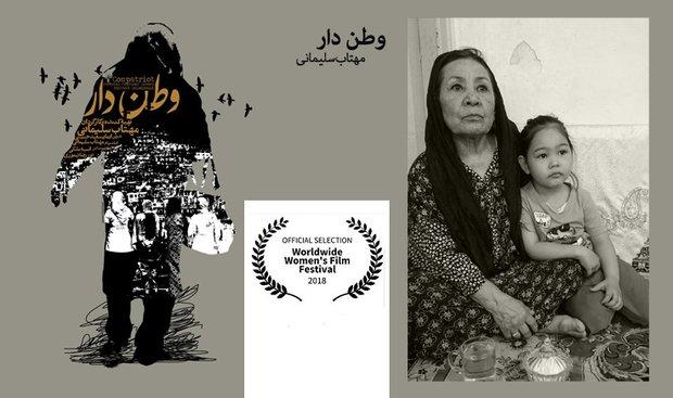 'Compatriot' to vie at Worldwide Women's Filmfest.