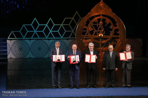 Mustafa Prize winners awarded