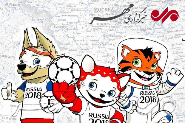 برنامه ایران در جام جهانی ۲۰۱۸ روسیه