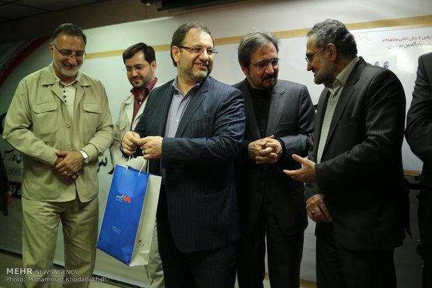 آئین تکریم و معارفه مدیرعامل خبرگزاری فارس