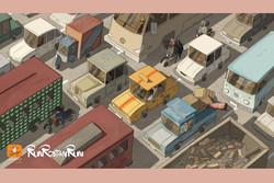 İran yapımı animasyona Türkiye'de büyük başarı