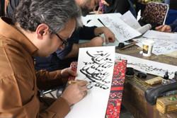 هشتمین کارگاه هنری شب های قدر در اهواز برگزار میشود