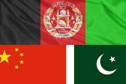 چین.پاکستان. افغانستان