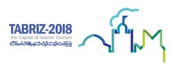 Intl. event to celebrate Tabriz 2018 concurrent with Noruz