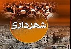 مکاتبات زائد در شهرداری زنجان موجب نارضایتی شهروندان شده است