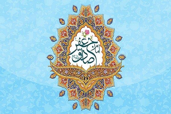 سیری در گفتار و کردار صادق آلمحمد(ص)/ محبوبترین نزد خدا کیست؟