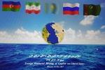 دیپلمات روس: بر سر اصول تقسیم خزر توافق کردهایم