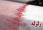 زلزلهای به بزرگی ۳.۴ ریشتر نصرت آباد را لرزاند