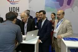 جهرمی نمایشگاه باکوتل
