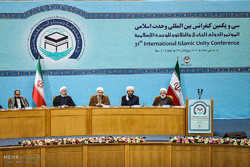 Opening of 31st Intl. Islamic Unity Confab