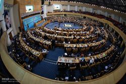 مراسم افتتاحیه سی و یکمین کنفرانس وحدت اسلامی