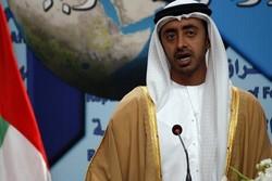 وزیر خارجه امارات