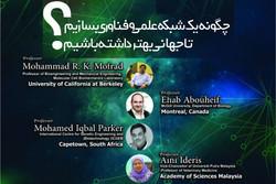 حضور برترین دانشمندان جهان اسلام در دانشگاه علوم پزشکی اصفهان