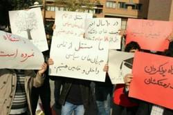 ادامه روند اعتراض به پولی شدن آموزش عالی/ تجمع در ۲ دانشگاه دیگر
