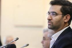 إشاعة حجب مواقع التواصل الاجتماعي في إيران مجرد كذبة