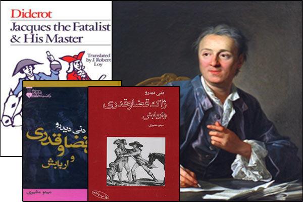 طرح مسائل فلسفی در قالب رمان/ قلم پیشرو و آیندهنگر دیدرو