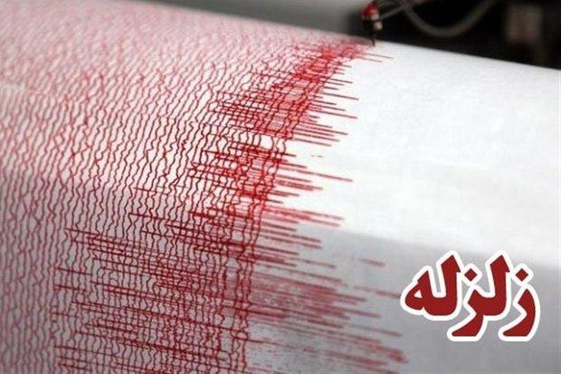 لوگو زلزله - کراپشده