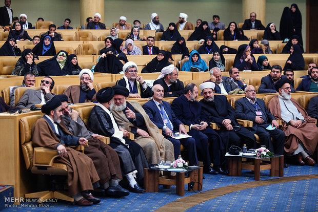 İslami Birlik Konferansı'nın açılış töreninden kareler